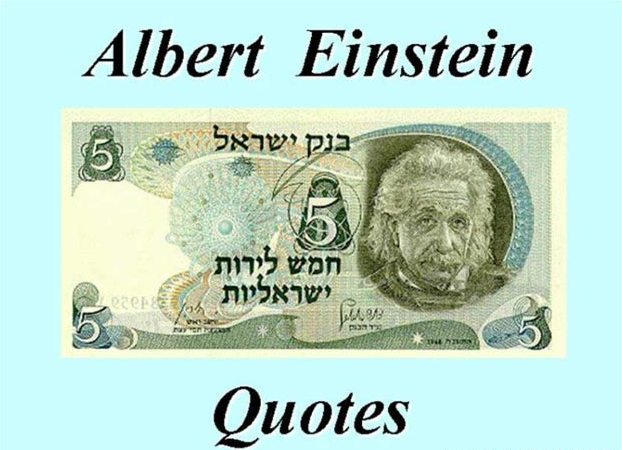 Albert Einstein Currency